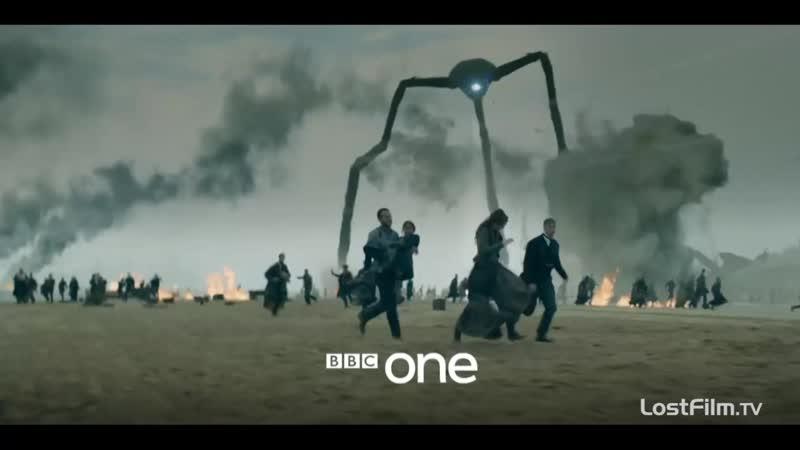 «Войны миров» сериал от BBC one - трейлер