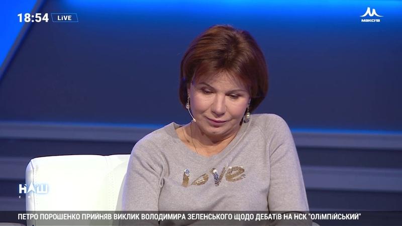 Зеленський попросив Тимошенко стати арбітром на дебатах Аналізи лідер виборчої гонки НАШ 04 04 19