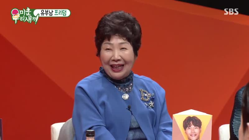 My Ugly Duckling 191110 Episode 164