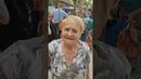 Снято на телефон 81 летняя Нина Андреевна рынок Октябрский ПищажизниДонецк