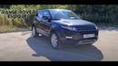 Range Rover Evoque. Гламурный Freelander?