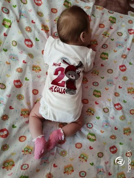 Дочке 2 месяца картинки с ножками