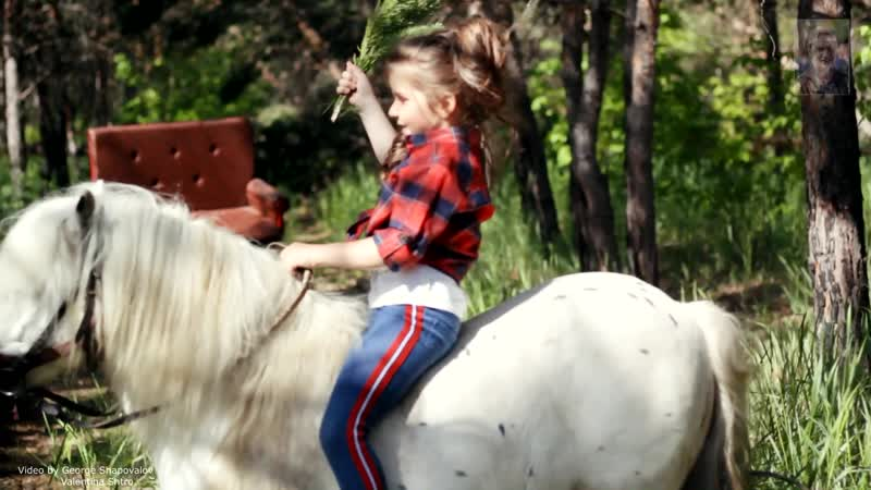 Я за гриву ухвачусь и на пони прокачусь