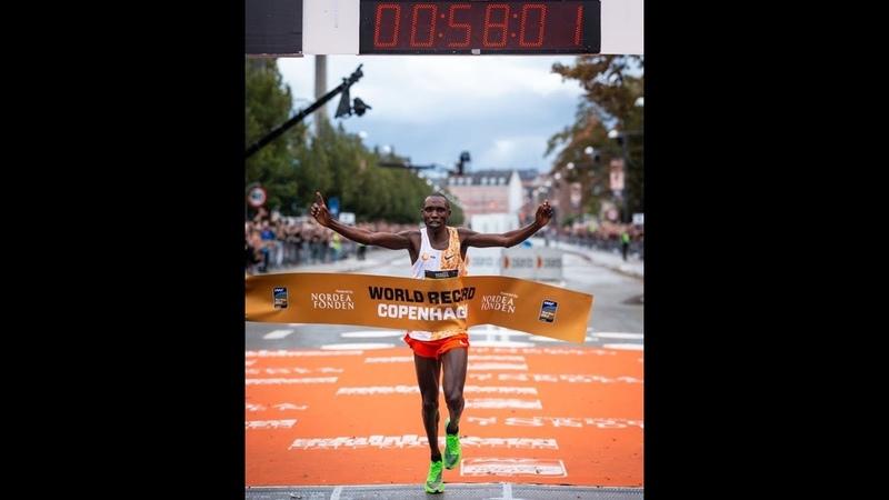 Geoffrey Kamworor Half Marathon World Record.Мировой рекорд на полумарафоне: Джоффри Камворор