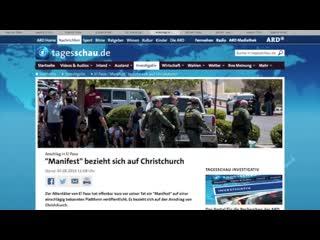 El paso und dayton massaker: deshalb waren es false flag-angriffe