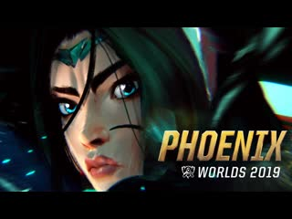 Phoenix (ft. cailin russo and chrissy costanza) worlds 2019 league of legends