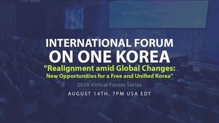 2020 International Forum on One Korea, August 15