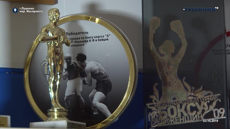 Елена Савельева финалистка чемпионата Европы по боксу
