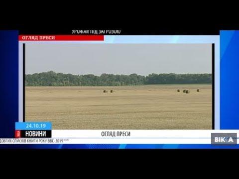 Пільгове житло черкаським ветеранам війни придбають квартири на 22 мільйони гривень
