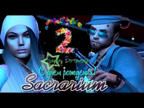 SACRARIUM GRID opensim Birthday party