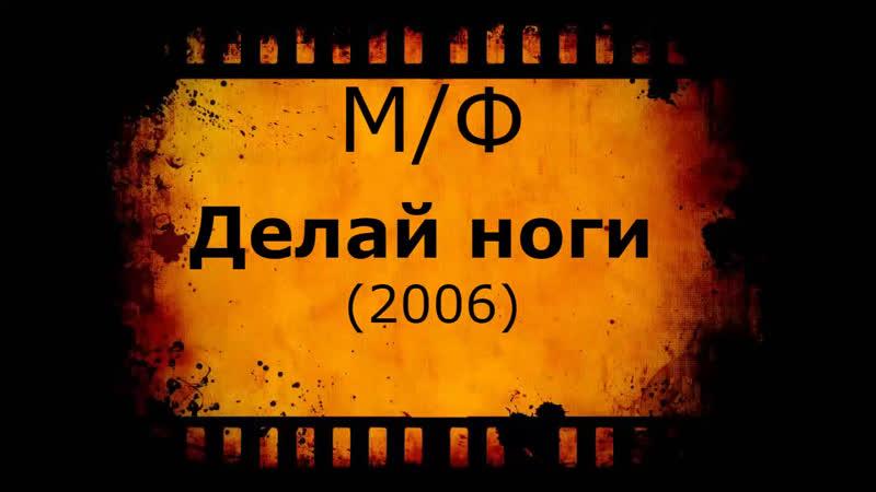 Кино АLive1556.[D e l a y.no-gi=06 MaximuM