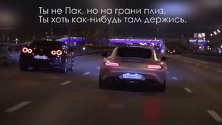 Эндшпиль & MiyaGi ft. Allj (Элджей) – Музыка   Текст песни (Караоке)
