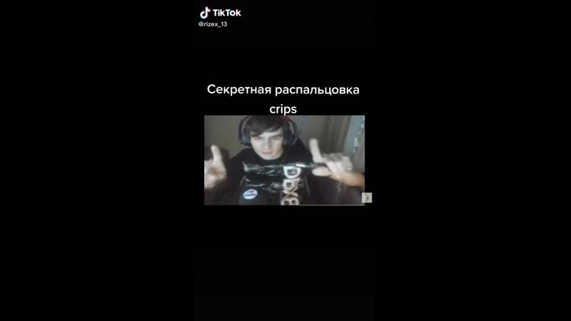 Crip$ sila bloods mogila