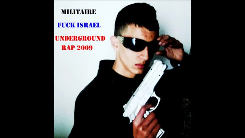 Militaire Fuck Israel