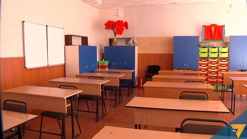 Як буде проходити навчання в школах та вишах з 1 вересня