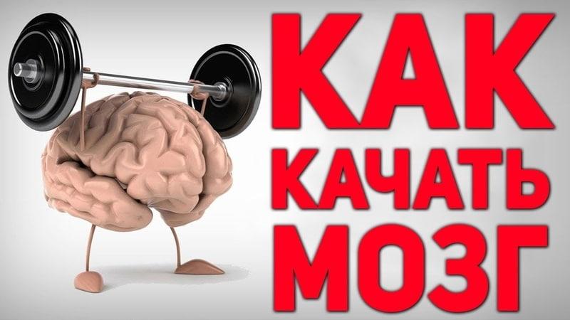 Как избавиться от переживаний, формировать и разрушать нейронные связи мозга. А. Антонов ( Ратибор )
