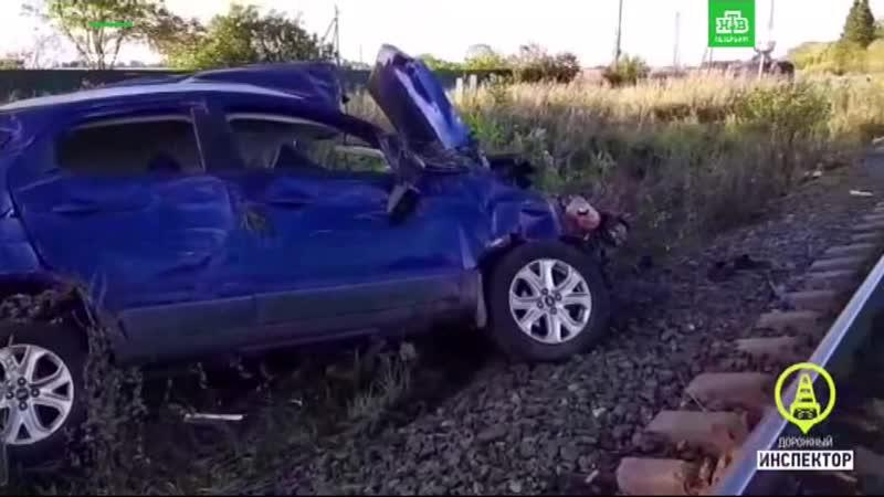 Авария на переезде под Киришами