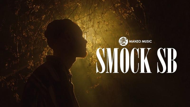 Manzo Music Smock SB Документальный фильм
