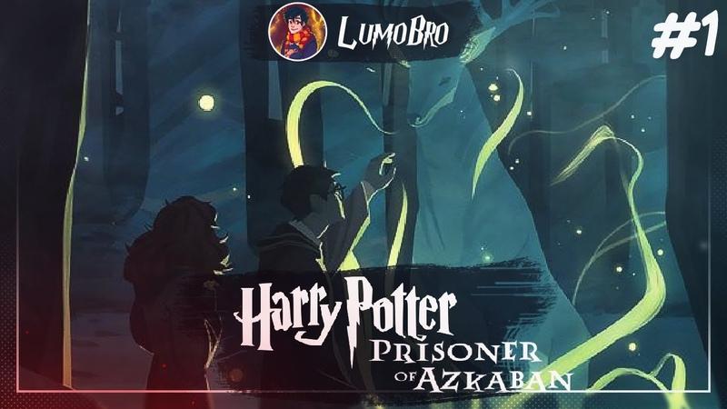 1 Дементоры ► Гарри Поттер и Узник Азкабана (Harry Potter and Prisoner of Azkaban)