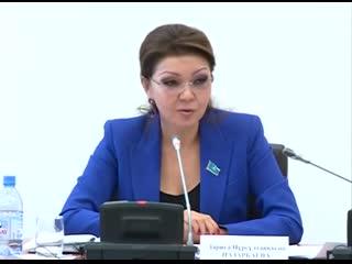 Дарига Назарбаева назвала детей-инвалидов уродами