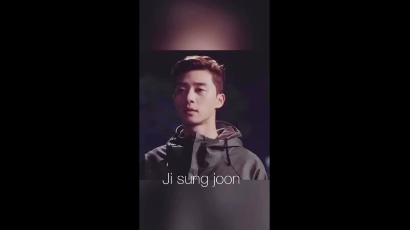 Kim Hye Jin Ji Sung Joon