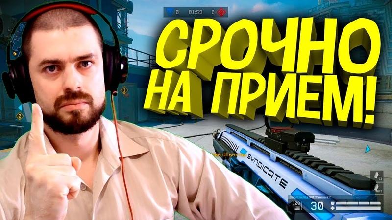 БОМБЯЩАЯ Анюта12лет➤РМ с Beretta ARX160 Синдикат➤СРОЧНО НА ПРИЁМ!➤Warface