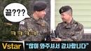"""풀영상 끝 """" 눈웃음 장인들 빅뱅 BIGBANG 태양 대성 동반 전역하던 날 TAEYANG DAESUNG Military discharge 2019 11 10"""