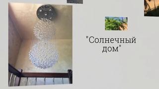Недвижимость Донецка.Предлагаем дом в Калининском районе.Продажа, обмен.0713669811