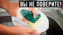 Всегда считала что губкой можно только посуду мыть а потом посмотрела что с ней делает свекровь