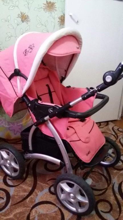 Продам детскую коляску зима-лето.