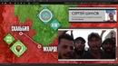 Сирия. Ночное наступление Сил Тигра. Взята стратегическая высота Тель-Маллах