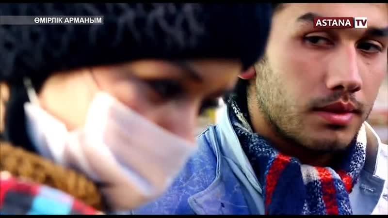 Өмірлік арманым 2015 өзбек фильмі