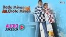 Bade Miyan Chote Miyan Jukebox Full Album Songs Amitabh Bachchan Govinda Raveena Tandon