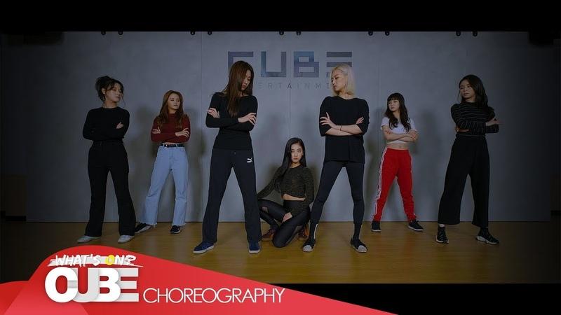 CLC(씨엘씨) - 'No' (Choreography Practice Video)