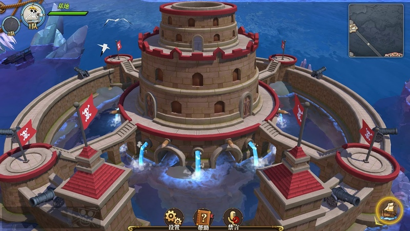 One Piece 3D Nautical King Burning Will