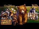Братец Медвежонок (2003)-ДИСНЕЙ-Дублированный Трейлер HD