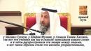 нужно ли придерживаться какого то мазхаба шейх Усман альХамис