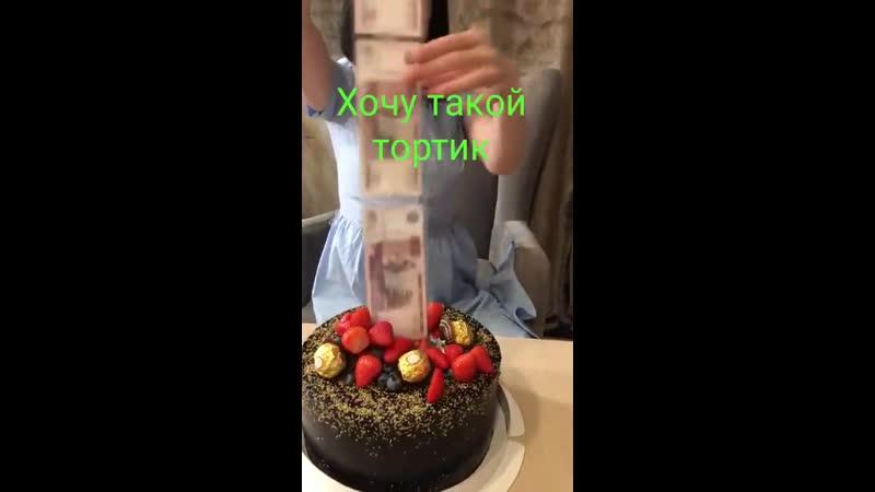 VIDEO 2019 11 12 20 08