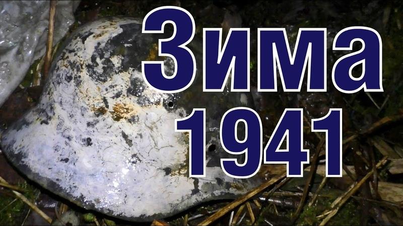 Долгожданный блиндаж белых копателей White diggers' long-hoped bunker ENG SUBs