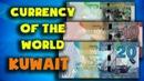 Currency of the world Kuwait Kuwaiti dinar Exchange rates Kuwait Kuwaiti banknotes Kuwait coins