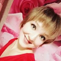 Андреева Алина (Емельянова)