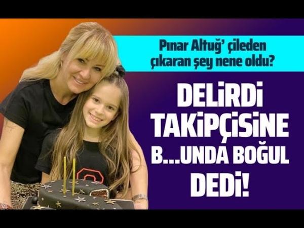 Ebru Şallı göndermesi Pınar Altuğ'u delirtti ' boğul' dedi