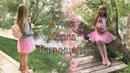 Распаковка и обзор куклы Паола Рейна Paola Reina и одежды для нее. Карла Рапунцель. Часть 1