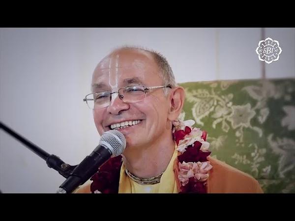 Воспевая вспомните что мы служим Кришне. Е.С. Бхакти Вигьяна Госвами. Джапа. Святое Имя. Воспевание