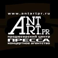 Логотип AntArt PR / СМИ