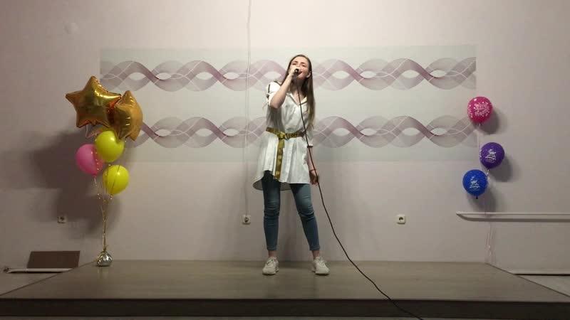 Инкина Екатерина - Too close