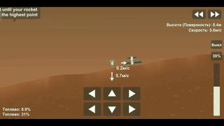 Мехвод ровера о дорогах на Марсе | Spaceflight Simulator