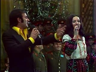 Песня года 75 , София Ротару Смуглянка