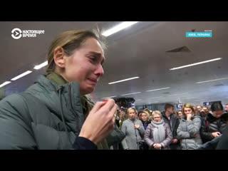 Кадры из киевского аэропорта. Крушение самолета в Иране