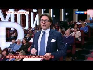 Андрей Малахов. Прямой эфир  жена vs любовница : жена хочет вернуть мужа тирана #ореховозуево